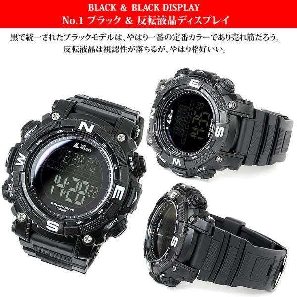 腕時計 メンズ パワー・ソーラー搭載のミリタリーウォッチ デジタル|courage|03