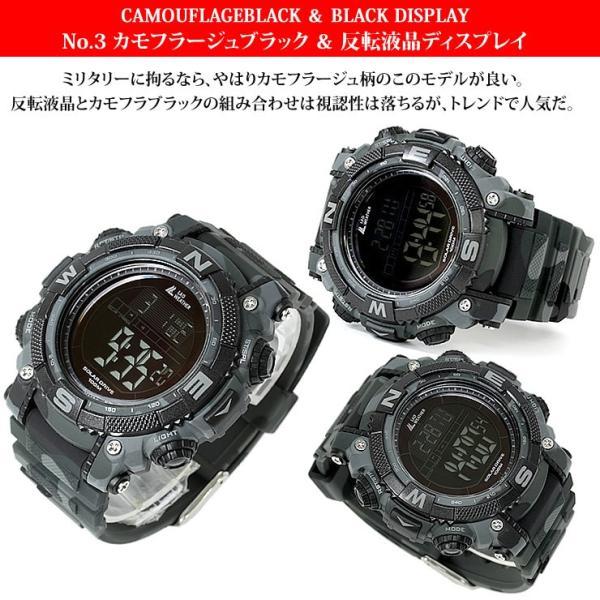 腕時計 メンズ パワー・ソーラー搭載のミリタリーウォッチ デジタル|courage|05