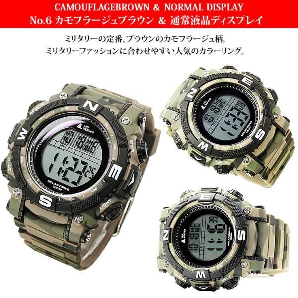 腕時計 メンズ パワー・ソーラー搭載のミリタリーウォッチ デジタル|courage|08