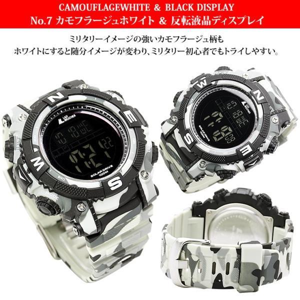 腕時計 メンズ パワー・ソーラー搭載のミリタリーウォッチ デジタル|courage|09