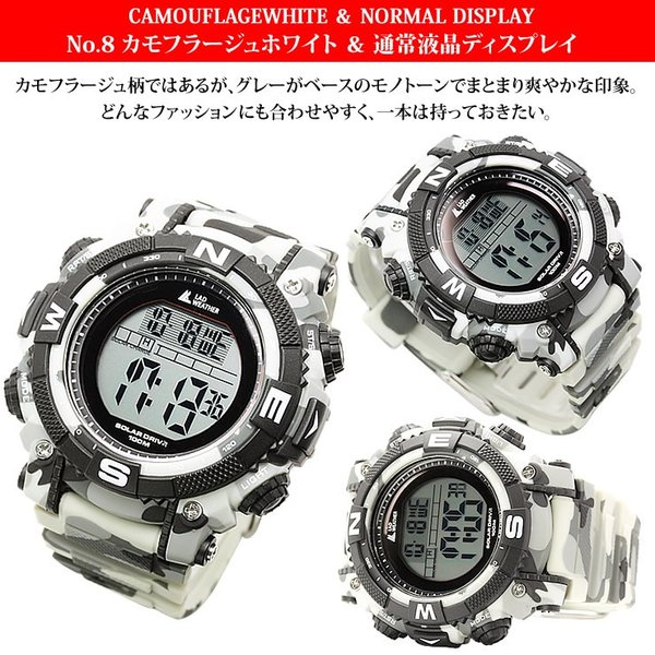 腕時計 メンズ パワー・ソーラー搭載のミリタリーウォッチ デジタル|courage|10