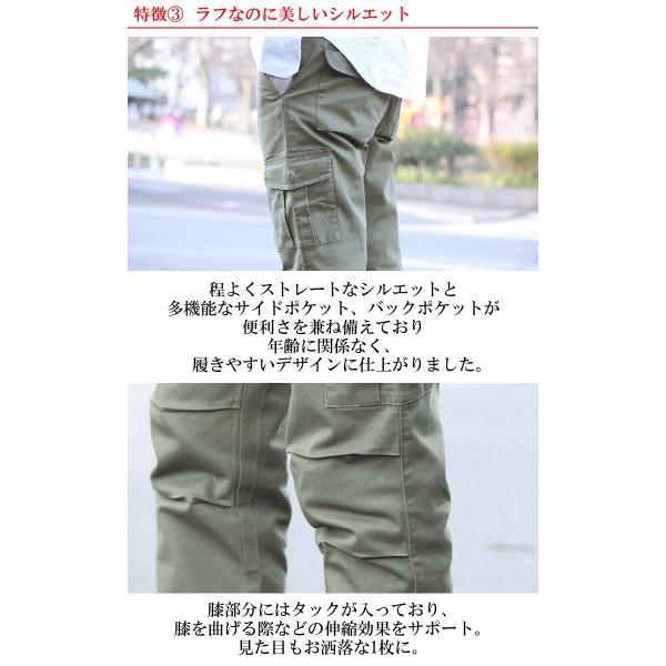 カーゴパンツ メンズ ゆったり穿けてスリムに見えるズボン|courage|04