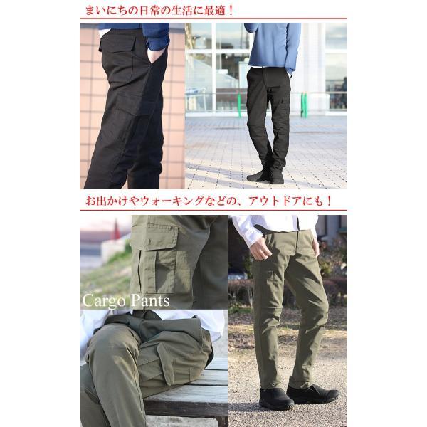カーゴパンツ メンズ ゆったり穿けてスリムに見えるズボン|courage|06