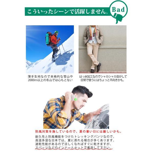【アウトレットSALE! 69%オフ!】防風 トレッキングパンツ メンズ ロングパンツ 速乾パンツ 防水/防風 防汚 防油機能付き|courage|11