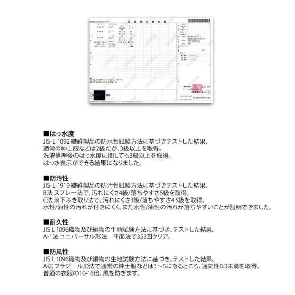 【アウトレットSALE! 69%オフ!】防風 トレッキングパンツ メンズ ロングパンツ 速乾パンツ 防水/防風 防汚 防油機能付き|courage|13