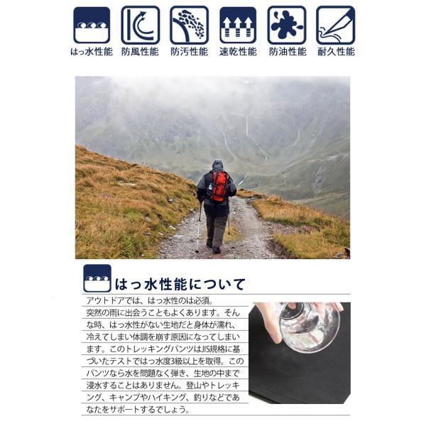 【アウトレットSALE! 69%オフ!】防風 トレッキングパンツ メンズ ロングパンツ 速乾パンツ 防水/防風 防汚 防油機能付き|courage|03