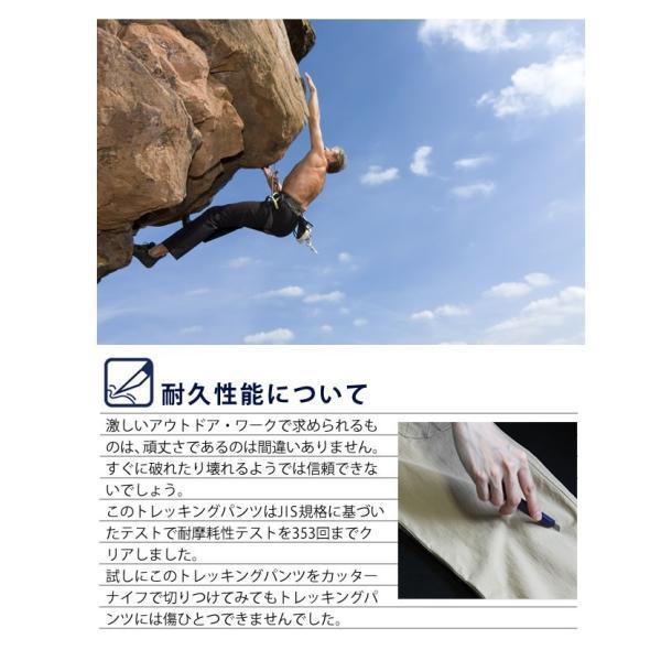 【アウトレットSALE! 69%オフ!】防風 トレッキングパンツ メンズ ロングパンツ 速乾パンツ 防水/防風 防汚 防油機能付き|courage|08