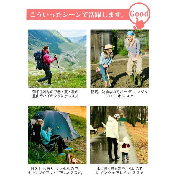 トレッキングパンツ レディース 女性用 登山用ズボン アウトドアウェア ベンチレーション付き|courage|12
