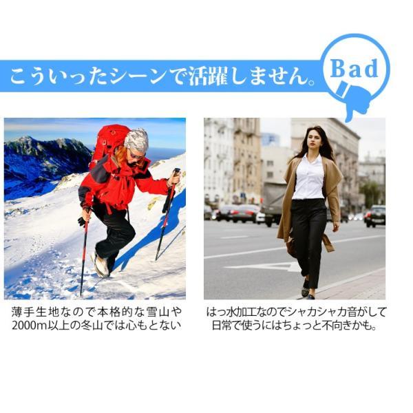 トレッキングパンツ レディース 女性用 登山用ズボン アウトドアウェア ベンチレーション付き|courage|13