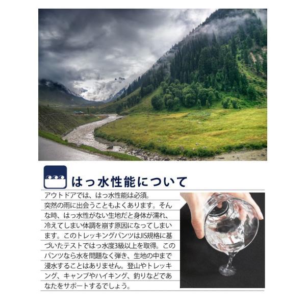 トレッキングパンツ レディース 女性用 登山用ズボン アウトドアウェア ベンチレーション付き|courage|05