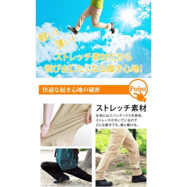 トレッキングパンツ レディース 女性用 登山用ズボン アウトドアウェア ベンチレーション付き|courage|10