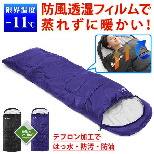 寝袋シュラフ人気おすすめ軽量キャンプ用品アウトドア用品ソロキャンプ寝袋春用秋用冬用シュラフ寝袋