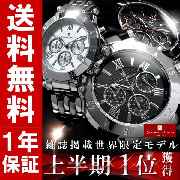 メンズ腕時計/クロノグラフ