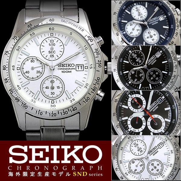 09acd013562ba9 セイコー SEIKO クロノグラフ 腕時計 メンズ ビジネス 時計 人気 ブランド snd367p1 snd365pc snd363pc  snd371p courage ...