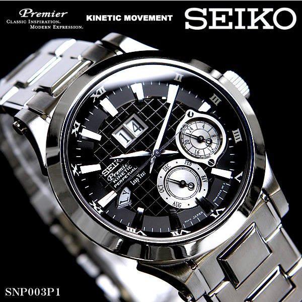 セイコー SEIKO 腕時計 メンズ SNP003P1 セイコー SEIKO 腕時計 メンズ|courage