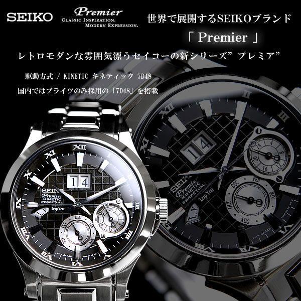 セイコー SEIKO 腕時計 メンズ SNP003P1 セイコー SEIKO 腕時計 メンズ|courage|02