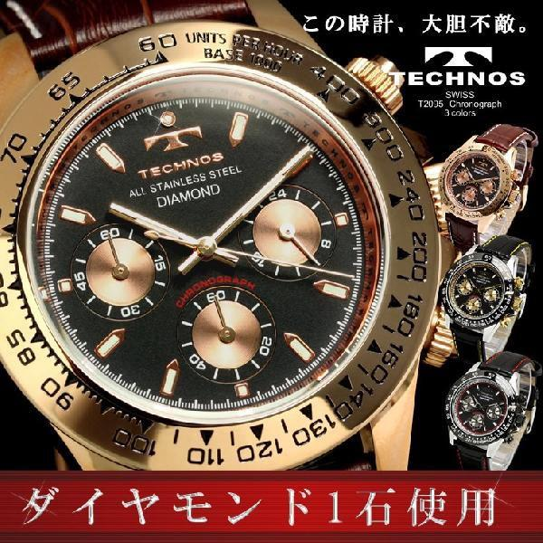 new product 2d81f 475b6 革ベルト 腕時計 メンズ腕時計 革ベルト