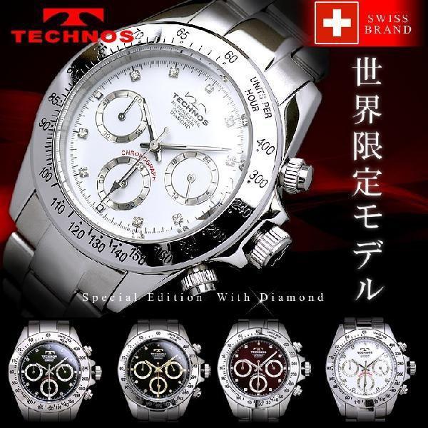d8dd3527fffd 腕時計 メンズ 人気 ブランド テクノス TECHNOS メンズ腕時計 クロノグラフ 人気ブランド 腕時計 メンズ クロノグラフ ...