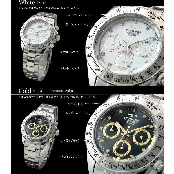 1f3ea1843221 ... 腕時計 メンズ 人気 ブランド テクノス TECHNOS メンズ腕時計 クロノグラフ 人気ブランド 腕時計 メンズ クロノグラフ ...