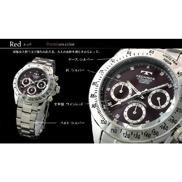25f4059e1382 ... 腕時計 メンズ 人気 ブランド テクノス TECHNOS メンズ腕時計 クロノグラフ 人気ブランド 腕時計 メンズ クロノグラフ