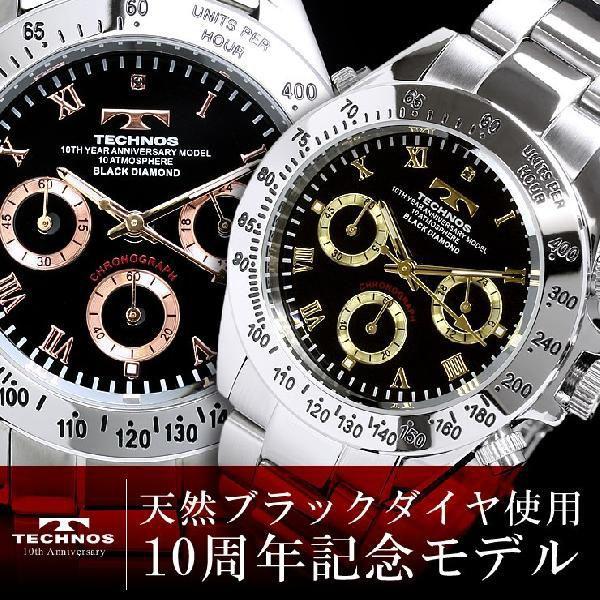 9c38f7735f1a 腕時計 メンズ クロノグラフ ブラックダイヤ 記念モデル 限定 メンズ腕時計 人気 ブランド TECHNOS テクノス 10 ...
