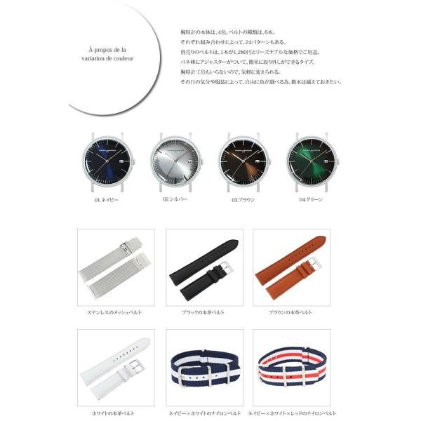 ミニマルウォッチ アンティーク 時計 メンズ レディース クラシック 腕時計 本体のみ|courage|02