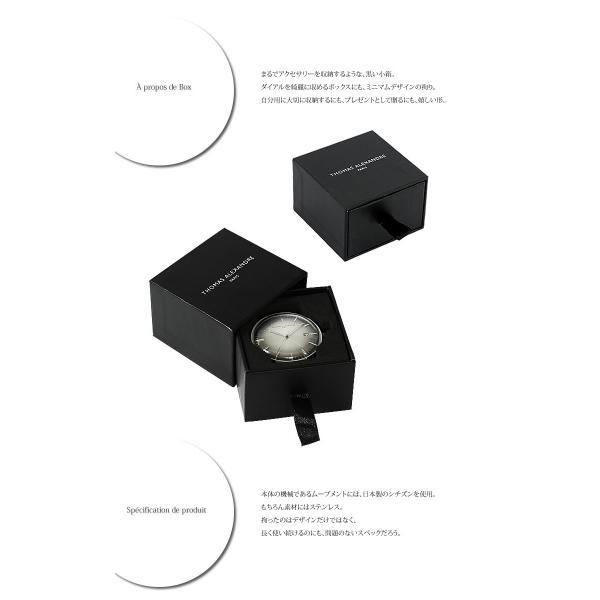 ミニマルウォッチ アンティーク 時計 メンズ レディース クラシック 腕時計 本体のみ|courage|12