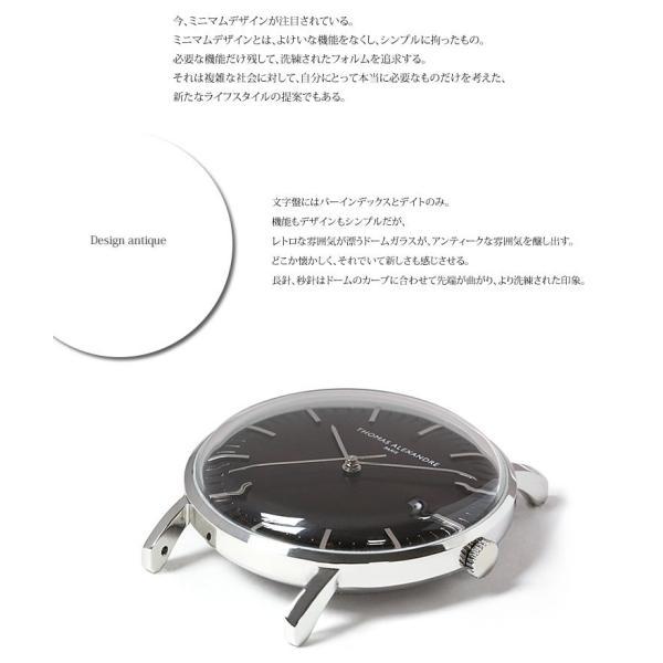 ミニマルウォッチ アンティーク 時計 メンズ レディース クラシック 腕時計 本体のみ|courage|03