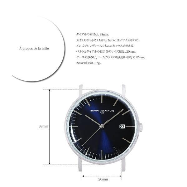 ミニマルウォッチ アンティーク 時計 メンズ レディース クラシック 腕時計 本体のみ|courage|05