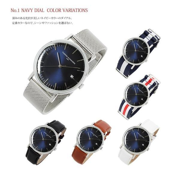 ミニマルウォッチ アンティーク 時計 メンズ レディース クラシック 腕時計 本体のみ|courage|07