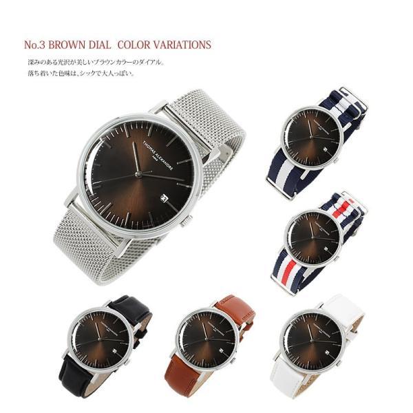 ミニマルウォッチ アンティーク 時計 メンズ レディース クラシック 腕時計 本体のみ|courage|09