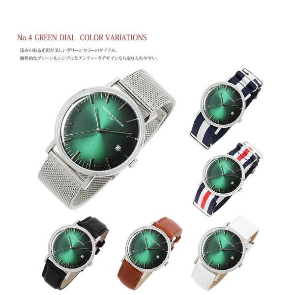 ミニマルウォッチ アンティーク 時計 メンズ レディース クラシック 腕時計 本体のみ|courage|10