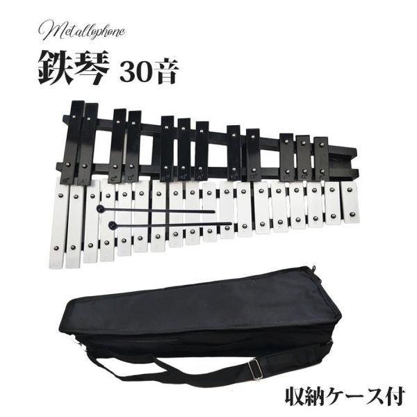 鉄琴 30音 折り畳み 卓上 マレット2本 収納ケース付き グロッケンシュピール 黒白