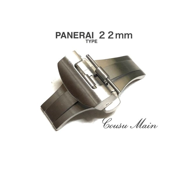CousuMain パネライPANERAI向26mm24mm対応22mmDバックル