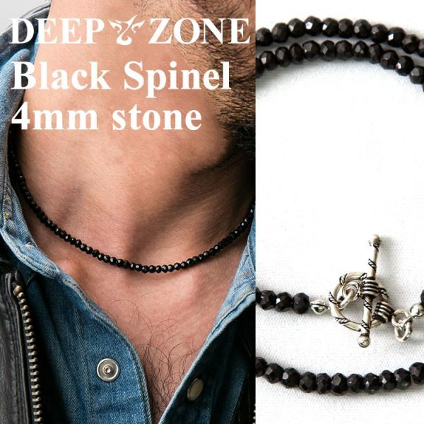 ネックレス メンズ ブラックスピネル 4mm強 Deep Zone 国内製作 シルバー925製 プレゼント ギフト|cowbell