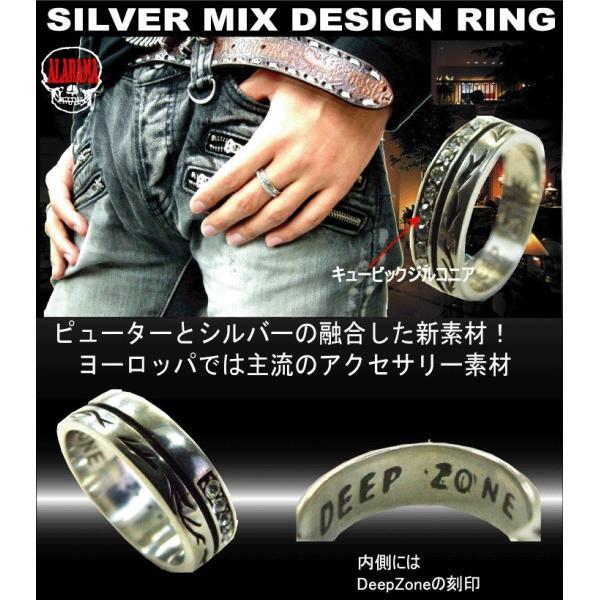 50%OFF メンズ 指輪 メンズリング シルバーミックス ジルコニア ピューター クロス リング プレゼント ギフト|cowbell|03