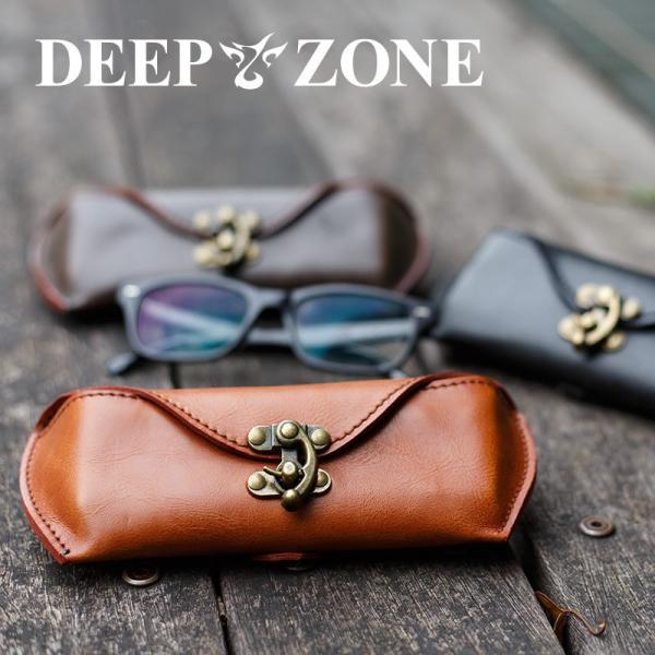メガネケース めがね入れ おしゃれ ハードケース 眼鏡ケース ポーチ 眼鏡 本革 メンズ レディース プレゼント DEEP ZONE プレゼント ギフト