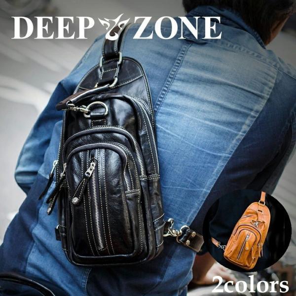 ボディバッグ メンズ 本革 レザー イタリアンレザー Deep Zone メンズ 肩掛け カウレザー 大容量 ブラック ブラウン プレゼント ギフト|cowbell