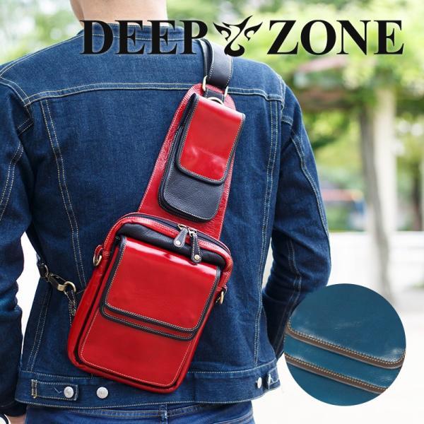 ボディバッグ メンズ 本革 レザー イタリアンレザー Deep Zone スマホポケット付き ダブルフラップ レッド プレゼント ギフト|cowbell