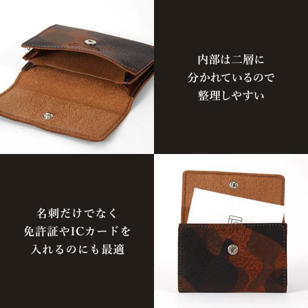 カードケース 名刺入れ レディース メンズ イタリアンレザー 日本製 国産 カモフラ カモフラージュ柄 ミリタリー 迷彩 カードホルダー プレゼント ギフト|cowbell|06