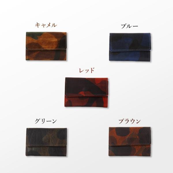 カードケース 名刺入れ レディース メンズ イタリアンレザー 日本製 国産 カモフラ カモフラージュ柄 ミリタリー 迷彩 カードホルダー プレゼント ギフト|cowbell|09