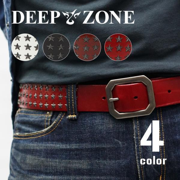 選べる4カラー ベルト メンズ 本革 スタースタッズ オイルレザー 合金 牛革 本革 星 Deep Zone プレゼント ギフト|cowbell