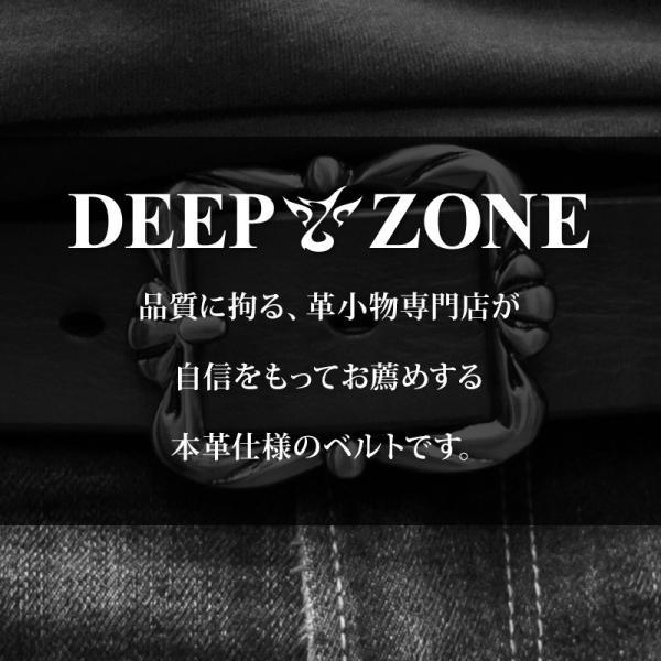 選べる30パターン ベルト メンズ 本革  オイルレザー 合金 牛革 本革 Deep Zone 男性 誕生日プレゼント 彼氏 退職祝い カジュアル プレゼント ギフト|cowbell|02