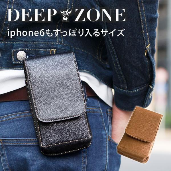 ベルトポーチ スマホケース メンズ 本革 レザー Deep Zone 40代 30代 プレゼント プレゼント ギフト|cowbell