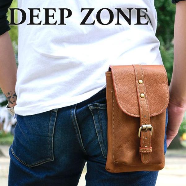 ヒップバッグ ウエストバッグシザーバッグ ベルトポーチ メンズ 本革 レザー Deep Zone ウォレットホルダー プレゼント ギフト|cowbell