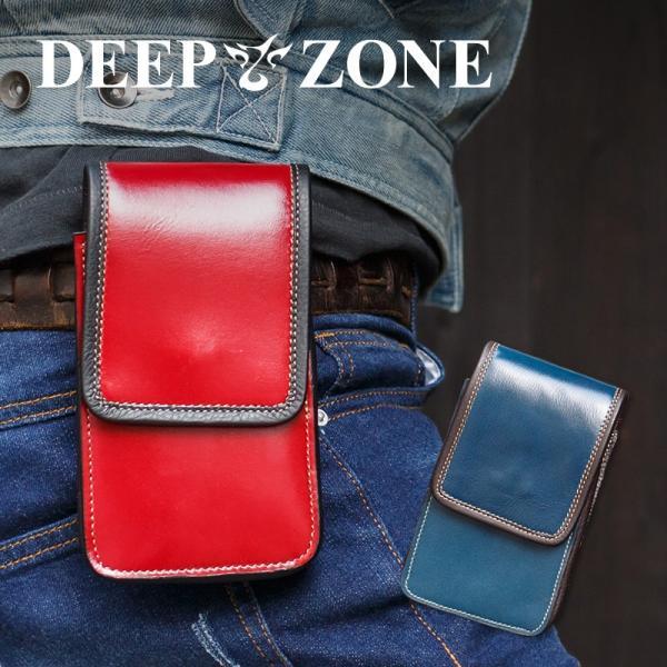 ヒップバッグ ウエストバッグ メンズ 本革 イタリアンレザー ベルトポーチ Deep Zone プレゼント ギフト|cowbell