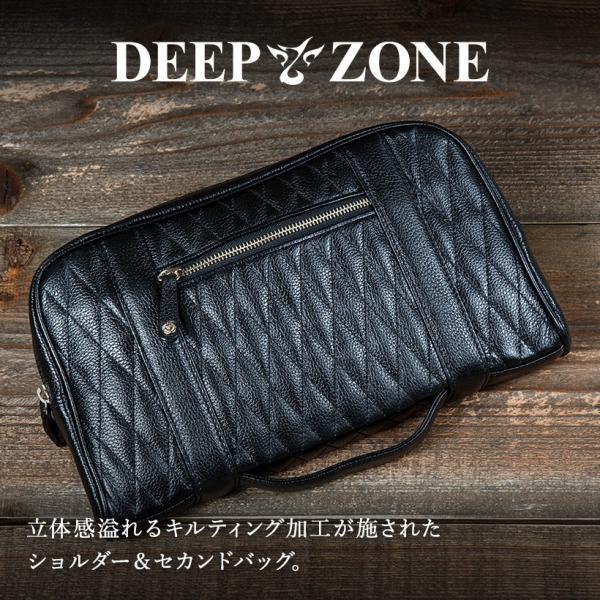 ショルダーバッグ メンズ 本革 レザー セカンドバッグ クラッチバッグ キルティング 大容量 DEEP ZONE プレゼント ギフト cowbell 02
