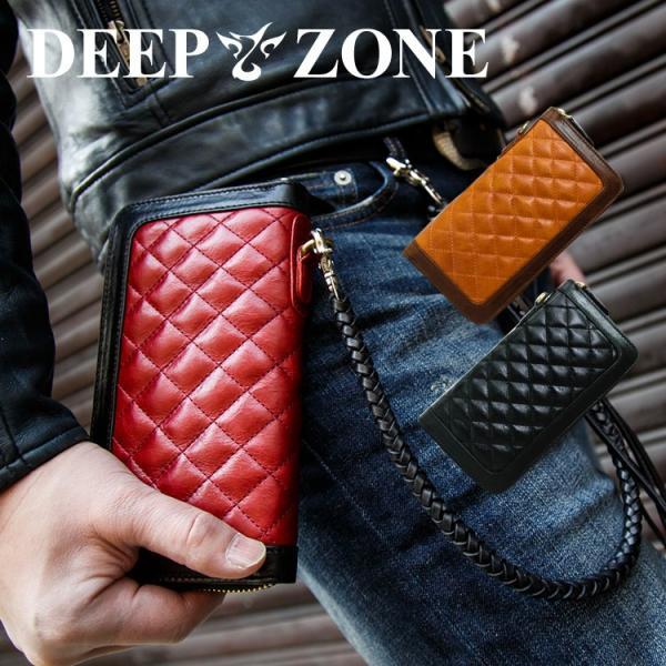 財布 メンズ 長財布 本革 ラウンドファスナー レザーキルティング ウォレット Deep Zone プレゼント ギフト|cowbell