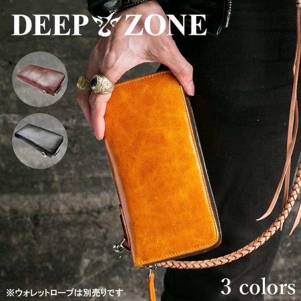 長財布 ロングウォレット メンズ イタリアンレザー カジュアル ビジネス 牛 本革 Deep Zone プレゼント ギフト|cowbell