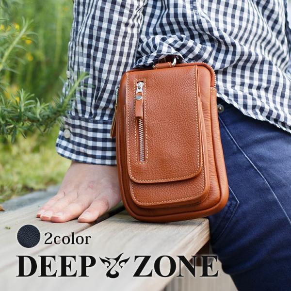 ヒップバッグ メンズ 本革 レザー シュリンクレザー ブラウン ブラック 20代 30代 40代 Deep Zone プレゼント ギフト|cowbell